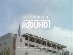 GAKI-Round0905.jpg