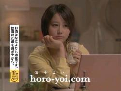 HOR-Horoyoi0904.jpg