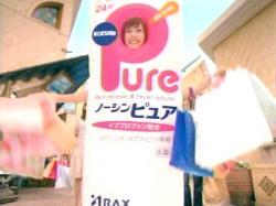 HRA-Pure0802.jpg