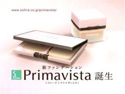 IGA-Primavista0805.jpg