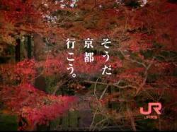 JRKyoto-0804.jpg