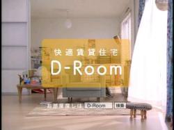 JURI-DRoom0905.jpg
