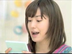 KANNO-Nintendo0813.jpg