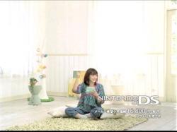 KANNO-Nintendo0815.jpg