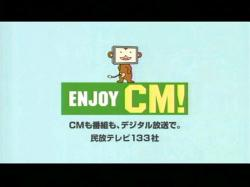 KHO-CM0904.jpg