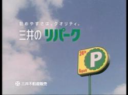 KHO-Mitsui0905.jpg
