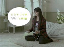 KHO-Nintendo0801.jpg