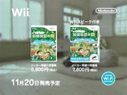 KHO-Nintendo0805.jpg