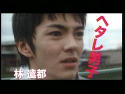 KII-Fight0802.jpg