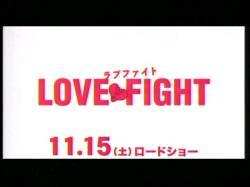 KII-Fight0805.jpg