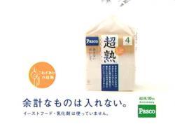 KOB-Chojuku0805.jpg