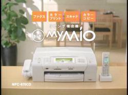 KOB-Mymio0805.jpg
