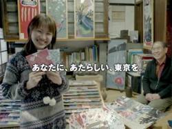 KONNO-TokyoNP0804.jpg