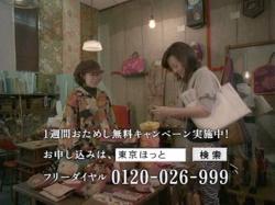 KONNO-TokyoNP0805.jpg