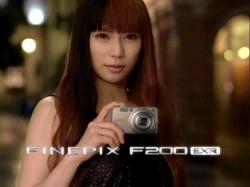 KOU-FinePix0904.jpg