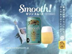 KURO-Smooth0805.jpg