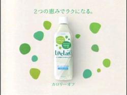 Konishi-Laclac0905.jpg