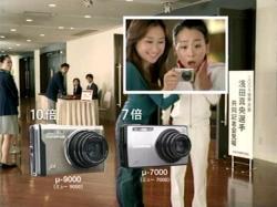 MAO-Myu0905.jpg