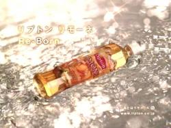 MIKA-Lipton0905.jpg