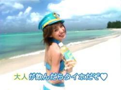 MINAMI-Mutch0902.jpg