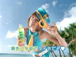 MINAMI-Mutch0903.jpg