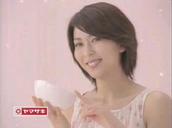 MTU-Yamazaki0801.jpg