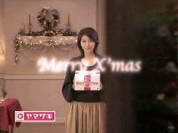 MTU-Yamazaki0814.jpg