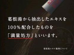 MYA-Kaco0814.jpg