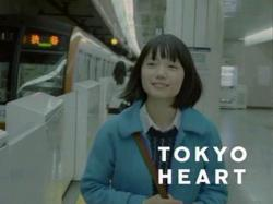 MYA-Metro0901.jpg