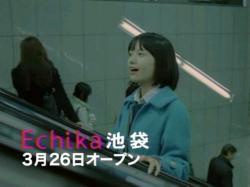 MYA-Metro0904.jpg
