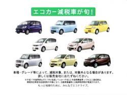 NAK-Daihatsu0905.jpg