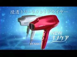 NAK-Panasonic0814.jpg