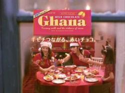 NGA-Ghana0817.jpg