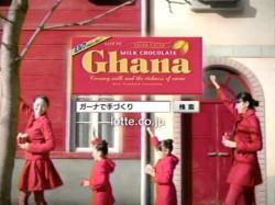 NGA-Ghana0905.jpg