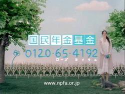 NGA-Nenkin0815.jpg