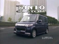 NGA-Tanto0835.jpg