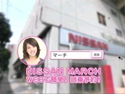 Natsuki-March0805.jpg