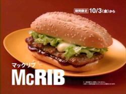 Nozaki-McLib0805.jpg