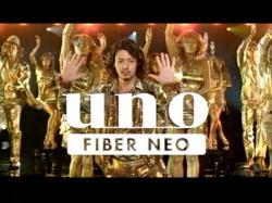 ODA-UNO0804.jpg