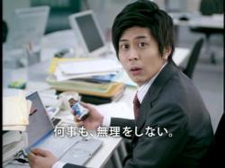 OTSUKA-Atloan0804.jpg