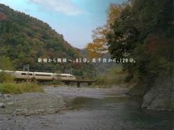 Odakyu-0803.jpg
