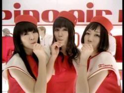 Perfume-Pino.jpg