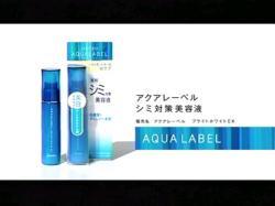 RIE-Aqua0905.jpg