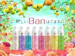 ROSA-Ban0905.jpg