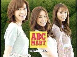 SACHI-ABCMart0905.jpg