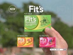 SASAKI-Fits0905.jpg