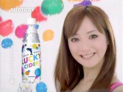 SASAKI-Lucky0905.jpg