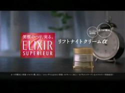 SETO-Eloxir0815.jpg