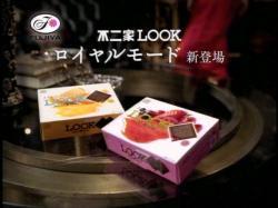 SHOKO-Look0815.jpg