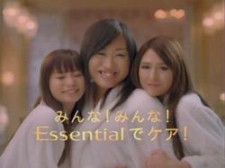 SIZU-Essential0801.jpg